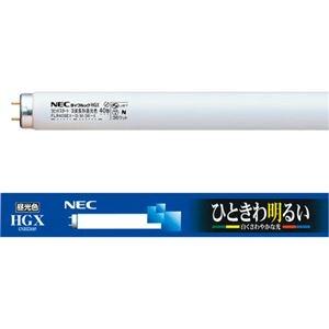 その他 NEC 蛍光ランプ ライフルックHGX直管グロースタータ形 40W形 3波長形 昼光色 業務用パック FL40SSEX-D/37-X1セット(75本:25本×3パック) ds-2136609