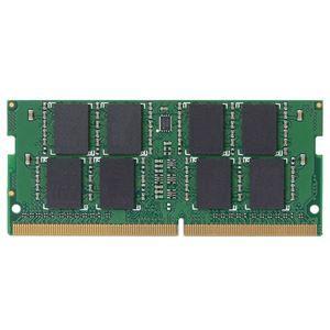 その他 エレコムRoHS対応DDR4メモリモジュール 8GB EW2133-N8G/RO 1個 ds-2137427