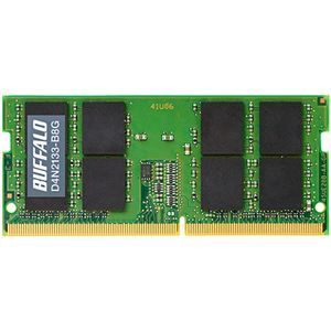 その他 バッファロー 法人向け PC4-2133DDR4 2133MHz 260Pin SDRAM S.O.DIMM 8GB MV-D4N2133-B8G1枚 ds-2137428