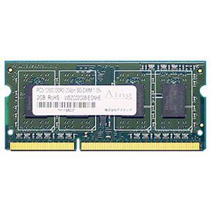 その他 アドテック DDR3L 1600MHzPC3L-12800 204Pin SO-DIMM 低電圧 8GB ADS12800N-L8G 1枚 ds-2137435