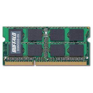 その他 バッファロー PC3-10600DDR3 1333MHz 204Pin SDRAM S.O.DIMM 2GB D3N1333-2G 1枚 ds-2137446