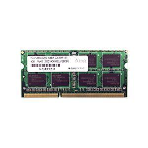 その他 アドテック DDR3 1600MHzPC3-12800 204Pin SO-DIMM 4GB 省電力 ADS12800N-H4G 1枚 ds-2137458