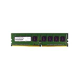 その他 アドテック DDR4 2133MHzPC4-2133 288Pin UDIMM 8GB 省電力 ADS2133D-H8G 1枚 ds-2137481