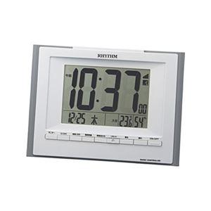 その他 リズム時計 電波めざまし時計フィットウェーブD168 8RZ168SR08 1セット(30台) ds-2137856