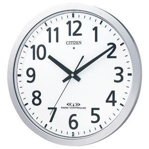 その他 シチズン 電波掛時計シルバーメタリック(白) 8MY462-019 1台 ds-2137872
