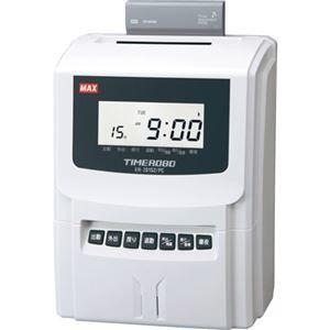 その他 マックス PCリンクタイムレコーダパソコン接続タイプ ER-201S2/PC 1台 ds-2138394