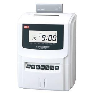 その他 マックス PCリンクタイムレコーダパソコン接続タイプ 下取りセット ER-201S2/PC(SK) 1台 ds-2138395