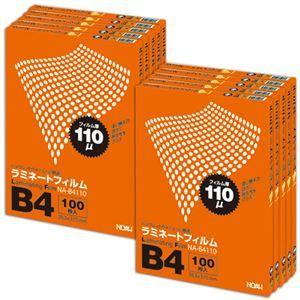 その他 NOAH ラミネートフィルム B4110μ NA-B4110 1セット(1000枚:100枚×10パック) ds-2138590