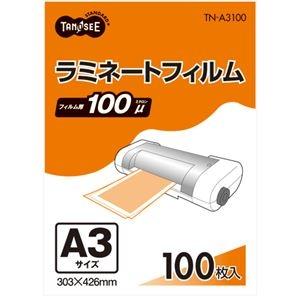 その他 TANOSEE ラミネートフィルム A3グロスタイプ(つや有り) 100μ 1セット(500枚:100枚×5パック) ds-2138601