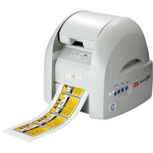 その他 マックス ビーポップカッティング&プリンティングマシン CPM-100H-4 1台 ds-2139042