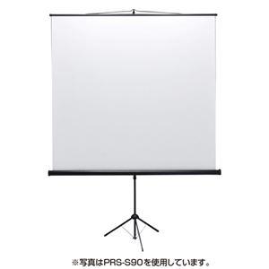 その他 サンワサプライ プロジェクタースクリーン三脚式 80型 PRS-S80 1台 ds-2139792