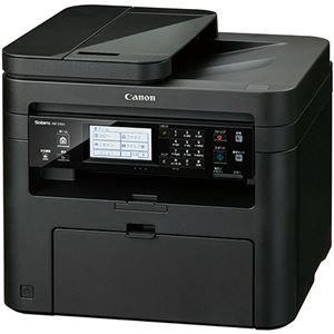 その他 キヤノン Satera MF236nモノクロレーザービームプリンター複合機 A4 1418C038 1台 ds-2139902