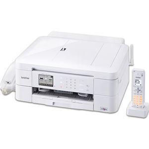 その他 ブラザー PRIVIOインクジェット複合機 A4 MFC-J997DN 1台 ds-2140080