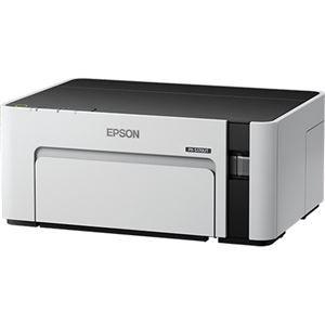 その他 エプソン エコタンク搭載モノクロインクジェットプリンター A4 USBモデル PX-S170UT 1台 ds-2140102