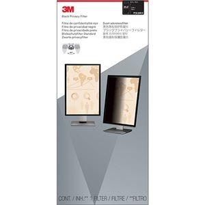 その他 3M セキュリティプライバシーフィルター 液晶用スタンダードタイプ 25.0型ワイド用(16:9) PF25.0W9 S 1枚 ds-2140585