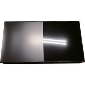 その他 光興業 大型液晶用 反射防止フィルター反射防止タイプ 32インチ SHTPW-32 1枚 ds-2140586