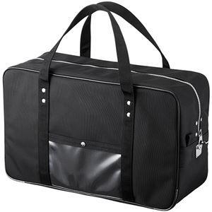 その他 サンワサプライ メールボストンバッグLサイズ ブラック BAG-MAIL2BK 1個 ds-2140737