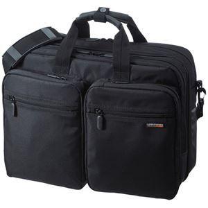 その他 サンワサプライ3WAYビジネスバッグ(出張用) 15.6インチワイド対応 ブラック BAG-3WAY21BK 1個 ds-2140753
