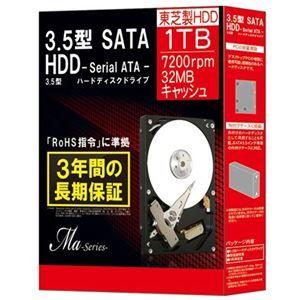 その他 東芝 3.5型SATA HDD1.0TB DT01ACA100BOX 1台 ds-2141181