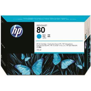 その他 HP HP80 インクカートリッジシアン 175ml 染料系 C4872A 1個 ds-2143172