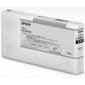 その他 エプソン インクカートリッジ 200mlグレー SC12GY20 1個 ds-2143206