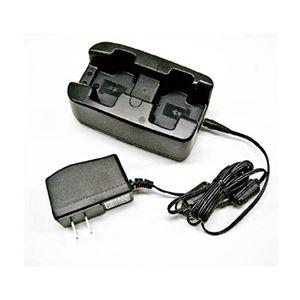 その他 アルインコ ツイン充電器 EDC167A1個 ds-2143450