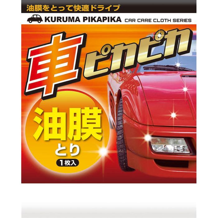 その他 【200個セット】車ピカピカシート1枚(くもりとり) 2214341