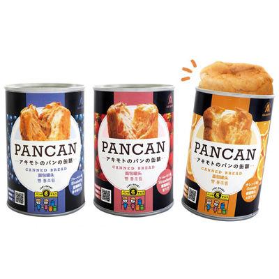 その他 【48個セット】パンの缶詰(多言語版)オレンジ100g 2474953