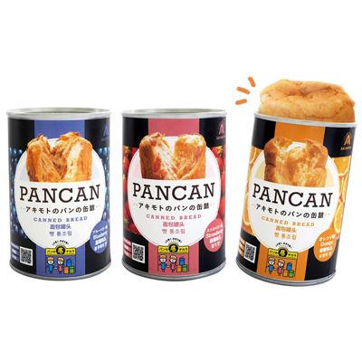 その他 【48個セット】パンの缶詰(多言語版)1缶 ブルーベリー100g 2474954