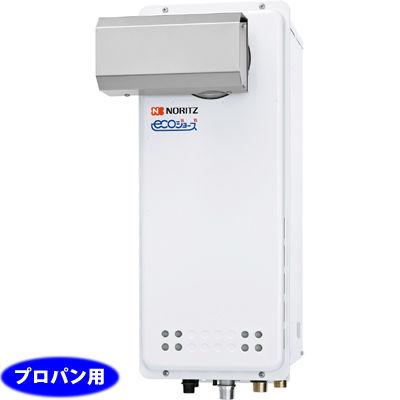 ノーリツ(NORITZ) 20号 ガスふろ給湯器 オート PSアルコーブ設置形(プロパンガス LPG) GT-C2063SAWX-L-BL-LPG