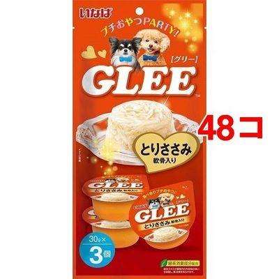 いなばペットフード GLEE とりささみ 軟骨入り(30g^3個) 30g^3個*48コセット 30112【納期目安:2週間】