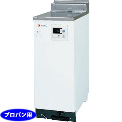 ノーリツ(NORITZ) 16号ガス給湯器 1610シリーズ オートストップなし (集合住宅)(プロパンガス LPG) GBF-1610D-1-LPG