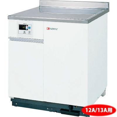 ノーリツ(NORITZ) 16号ガス給湯器 1610シリーズ オートストップなし(都市ガス 12A13A) GBG-1610D-1-13A