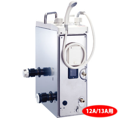 ノーリツ(NORITZ) ガスふろがま 8.5号シャワー ガスバランス形 (戸建住宅)(都市ガス 12A13A) GBSQ-820D-13A