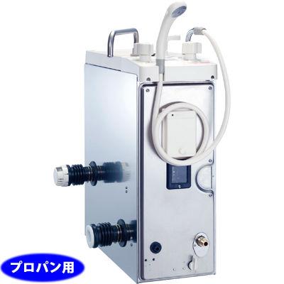 ノーリツ(NORITZ) ガスふろがま 8.5号シャワー ガスバランス形 (戸建住宅)(プロパンガス LPG) GBSQ-821DBL-LPG