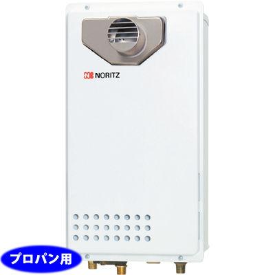 ノーリツ(NORITZ) 16号ガス給湯器 1626 1625WSシリーズ 「PS扉内設置形取り替え専用」 オートストップあり(プロパンガス LPG) GQ-1625WS-T-LPG