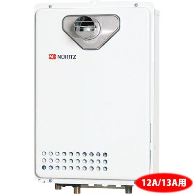 ノーリツ(NORITZ) 16号ガス給湯器 1626 1625WSシリーズ 「PS扉内設置形取り替え専用」 オートストップあり(都市ガス 12A13A) GQ-1625WS-TBL-13A