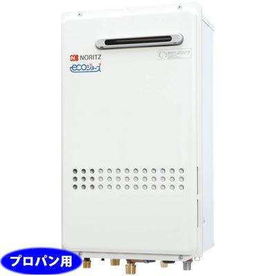 ノーリツ(NORITZ) 高温水供給式ガス給湯器 GQ-Aシリーズ 「屋外壁掛設置」 (エコジョーズ)(プロパンガス LPG) GQ-C1634AWX-DXBL-LPG