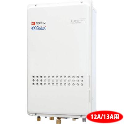 ノーリツ(NORITZ) 高温水供給式ガス給湯器 GQ-Aシリーズ 「PS扉内後方排気延長」 (エコジョーズ)(都市ガス 12A13A) GQ-C1634AWX-TB-DXBL-13A
