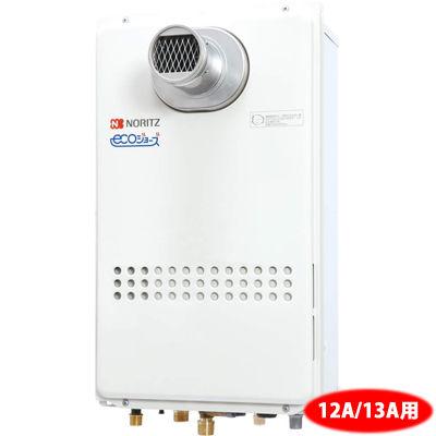 ノーリツ(NORITZ) 高温水供給式ガス給湯器 GQ-Aシリーズ 「PS扉内設置」 (エコジョーズ)(都市ガス 12A13A) GQ-C1634AWX-T-DXBL-13A