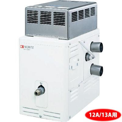 ノーリツ(NORITZ) ガスふろがま GSY 132シリーズ 戸建住宅(都市ガス 12A13A) GSY-132M-13A