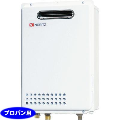ノーリツ(NORITZ) 16号ガスふろ給湯器 クイックオート 屋外壁掛形(PS標準設置形)(プロパンガス用) GQ-1626AWX-DXBL-LPG【納期目安:1週間】