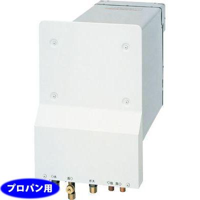 ノーリツ(NORITZ) 16号ガス給湯機器バスイング(GTS)(スタンダード)(外壁貫通設置形)(対応壁厚400mm以下)(プロパンガス用) GTS-164ABL-LPG【納期目安:1週間】