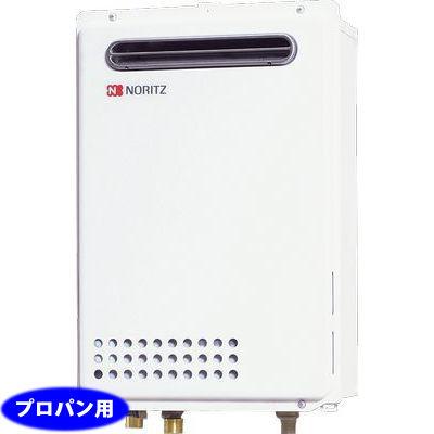ノーリツ(NORITZ) 16号ガス給湯機器(オートストップなし)(壁組み込み設置形)(プロパンガス用) GQ-1637WE-KB-BL-LPG【納期目安:1週間】