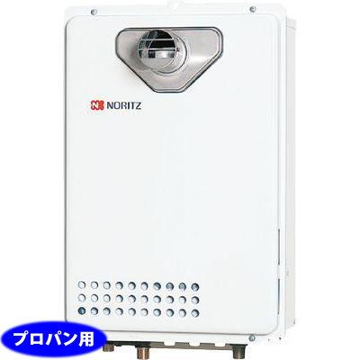 ノーリツ(NORITZ) 16号ガス給湯機器(オートストップあり)(PS標準設置形取り替え専用)(プロパンガス用) GQ-1626WS-60T-BL-LPG【納期目安:1週間】