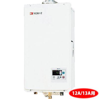 ノーリツ(NORITZ) 20号 ガス給湯器 給湯専用 屋内壁掛/強制給排気形(都市ガス 12A13A) GQ-2037WS-FFA-13A