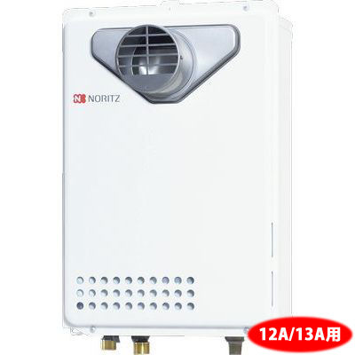 ノーリツ(NORITZ) 16号 ガス給湯器 給湯専用 PS扉内前方排気延長形(都市ガス 12A13A) GQ-1639WS-C-1-BL-13A