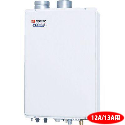 ノーリツ(NORITZ) ガスふろ給湯器エコジョーズ フルオート16号(都市ガスタイプ)(12・13A)(BL対応品) GT-C1652AWXSFF-2_BL-13A