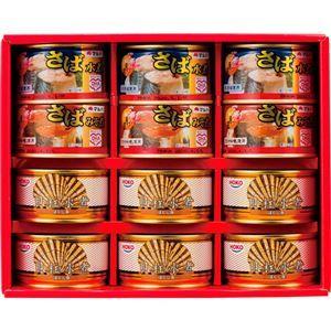 その他 美味しい水産缶詰詰合せ B3166027 ds-2144923