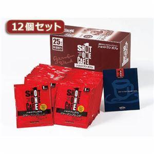 その他 タカノコーヒー ショットワンカフェ ジャーマンブレンド12個セット AZB0523X12 ds-2144925